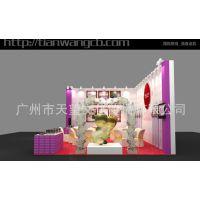 广州国际照明展展台设计搭建