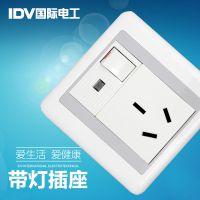 IDV单相16A三极带开关带指示灯安全插座LED床头夜光开关电源插座