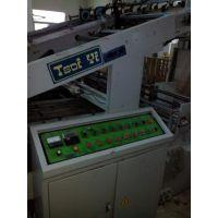 供应台湾財益1450 ,1300型全自动裱纸机