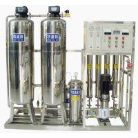 供应供应东莞工厂直饮水设备价格
