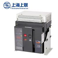 供应上海上联断路器厂家 人民RMW1-2000/3P固定式智能断路器、