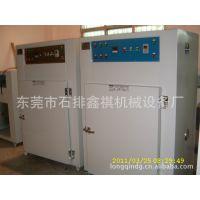 供应专业生产工业烤箱 恒温运风烤箱(XQ-T-270C)
