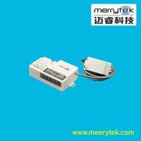 供应5.8G微波感应器智能感应开关自动开关分离式探头MC003V-KD