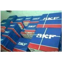 供应SKF轴承中国总代理/SKF进口轴承/SKF正品轴承
