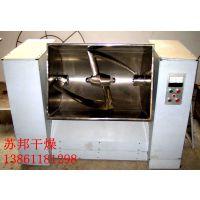 厂家供应各种规格粉体槽型混合机 混合设备 混合机 槽型搅拌机