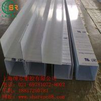 绅尔进口优质PC耐力板厚度可定做 规格可定做PC板材厂家批发价格