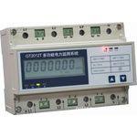 苏州高途供应导轨式三相电能表,GT2012T,可定制,开发其他功能