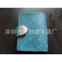 深圳龙岗手袋厂 生产 订做 卡包 名片包 时尚大方 可加印LOGO