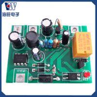 专业定制 取暖风机智能控制板 电路板设计开发 线路板焊接加工
