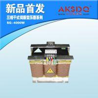 超精密电火花机床B50专用伺服变压器SG-1500VA 1500W伺服电机专用