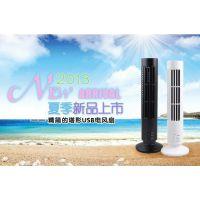 升级版USB迷你塔式风扇 无叶风扇 立式双档空调电风扇 桌面