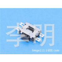 供应日本SMK   JPM1990-6201F JPM1990-6211F  轻触开关 侧键开关