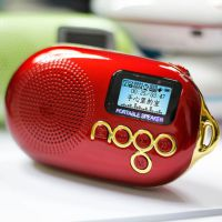 乐果Q12插卡音箱 迷你小音响 便携式户外晨练收音机 批发订单