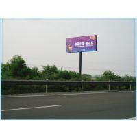 大运高速运城服务区广告牌/擎天柱/跨线桥