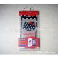 东莞厂家批发4S/5S保护膜手机膜高清膜屏幕膜磨砂膜背膜前后膜