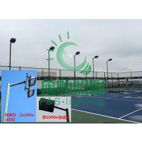 专业室外网球场LED照明灯具