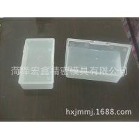 供应 注塑盒 透明盒 PP盒  方盒