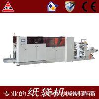 尖底食品纸袋机 纸包装机械 专业纸袋机制造商供应