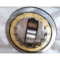 供应进口高精密 向心 圆柱滚子轴承SKF NN3014KTN1  货真价实