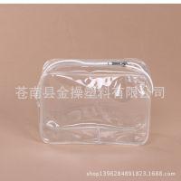 厂家生产 PVC包装袋 透明袋 PVC化妆品袋