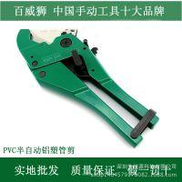 厂家批发价百威狮高档半自动铝塑管剪 PVC管子割刀PPR割管器302