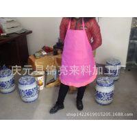 厨师半身围腰居家餐厅男女服务员花边皮围裙 韩版工作服围裙定制