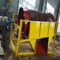选矿设备金属编织双层圆筒筛滚筒筛沙机厂家专业供应