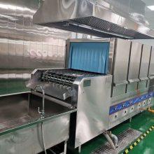 供应西藏中央厨房设备-洗箱机(YY-5500型)
