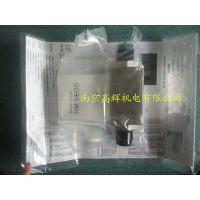 供应供应日本HEMMI质量流控制器HM5123B20AS