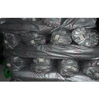 橡塑管 橡塑保温管 华能泓裕直销 价格,质量优越联系15383060211