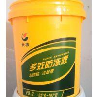供应厂家直销长城FD-2乙二醇型长效防冻液发动机冷却液9.5KG/18KG