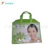 供应厂家生产彩印覆膜编织袋 手提编织腹膜袋 PP编织袋 塑料编织袋