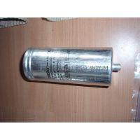 MLR25RPL圆柱形电容 ICAR