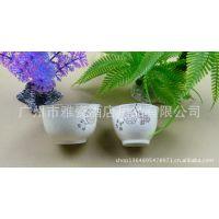 日韩餐具 陶瓷小酒杯 茶杯 水杯 特色杯