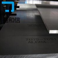 厂家直销6061铝合金板 超薄【6061铝合金板】加工