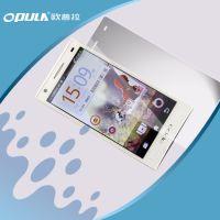 可支付宝付款 质量好的磨砂膜 细磨砂膜 OPPO手机进口磨砂膜