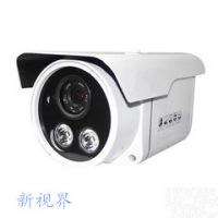 供应新视界高清网络监控摄像机