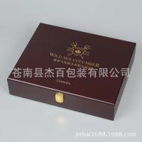 厂家定制木制包装盒 亚光漆保健品包装木盒 高档野生海参木盒