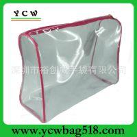 广东生产厂家 PVC化妆包 透明PVC包 车缝透明PVC包 订做化妆包