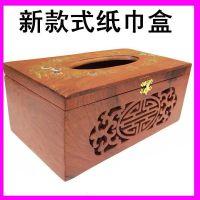 厂家直销 越南红木新款式纸巾盒 花梨木长方形翻盖盒餐纸盒批发