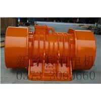 新乡振动电机选型|滨河YZS-20-4振动电机1.5KW
