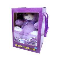 沃森正品薰衣草香薰小紫熊已注水充电热水袋暖手宝一手货源招代理