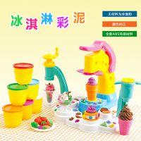海阳之星彩泥6色套装冰淇淋模 橡皮泥无毒彩泥书工具模具儿童礼物
