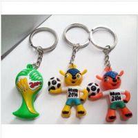 2014 巴西世界杯吉祥物钥匙扣 世界杯标志包包挂饰 3款 赠品礼品
