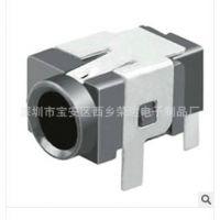 专业供应 DC电源插座 深圳DC插座 主机充电插座 DC031