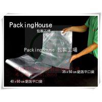 厂家定做防静电纯铝袋|复合三边封铝箔袋|PC板、IC集成电路包装
