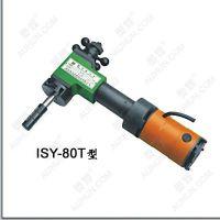 供应广东ISY-80电动管道坡口机(手动进刀)