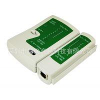 供应能手网线测试仪 网络设备 网络测试设备 数码产品 电脑配件