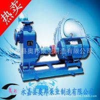 供应化工泵,温州化工用泵,不锈钢化工自吸泵,抽水泵工业