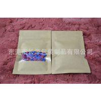 供应牛皮纸袋开窗 纸铝袋自封口 环保自立袋食品通用袋 QS生产厂家